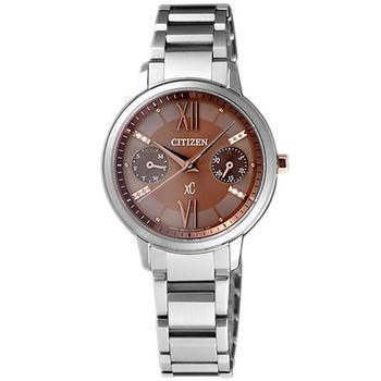 CITIZEN xC 海派甜心光動能時尚腕錶-咖啡金/30mm FD1010-53W