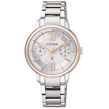 CITIZEN xC 甜心光動能時尚腕錶-玫瑰金框/30mm FD1014-52A
