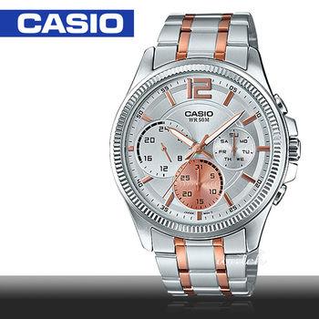 【CASIO 卡西歐】送禮首選_玫瑰金離子鍍帶_防水_不鏽鋼錶帶_男錶(MTP-E305RG)