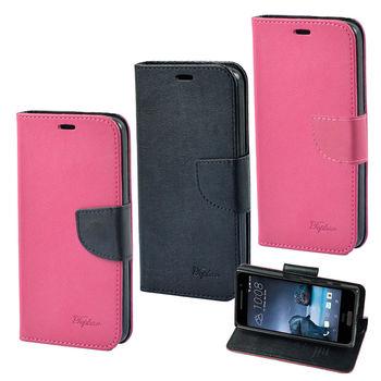 【Topbao】HTC One A9 時尚雙色輕盈側立磁扣插卡TPU保護皮套