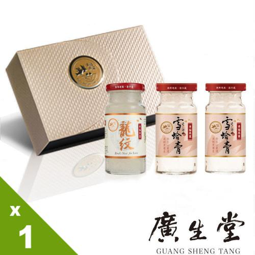 【廣生堂】幸福燕窩 龍紋燕盞冰糖燕窩1入+雪蛤膏2入 (145ml/入)