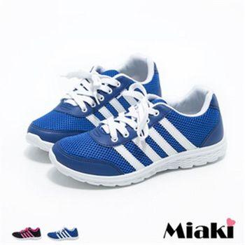 【Miaki】MIT 慢跑鞋美式復刻休閒透氣網布綁帶平底包鞋(黑桃色 / 白藍色)