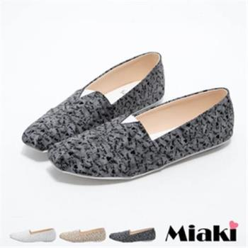 【Miaki】MIT 休閒鞋東大個性字母印花平底包鞋(棕色 / 米色 / 黑色)