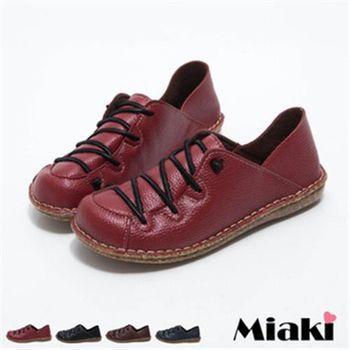 【Miaki】MIT 休閒鞋古著皮質簡約車線平底包鞋(紅色 / 咖啡色 / 藍色 / 黑色)