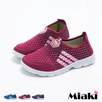 【Miaki】運動鞋美式舒適透氣網布平底休閒包鞋(紫色 / 藍色 / 紅色)