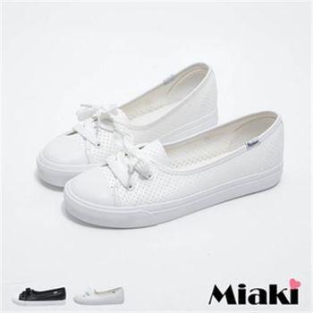 【Miaki】休閒鞋美式簡約透氣洞洞平底懶人包鞋(黑色 / 白色)