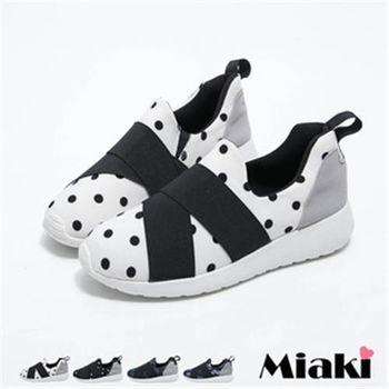 【Miaki】MIT 慢跑鞋韓甜美點點綁帶厚底休閒包鞋(綠色 / 黑色 /藍色 /白色)