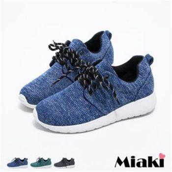 【Miaki】MIT 慢跑鞋韓混色編織學院綁帶厚底休閒包鞋(綠色 / 黑色 /藍色)