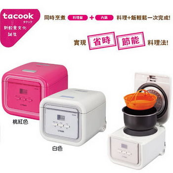 【虎牌】3人份Tacook微電腦電子鍋 JAJ-A55R