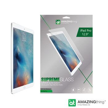 AmazingThing Apple iPad Pro (9.7) 強化玻璃保護貼