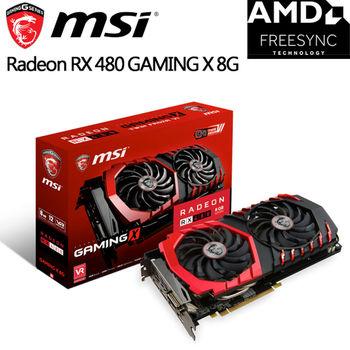 MSI 微星 Radeon RX480 GAMING X 8G 顯示卡