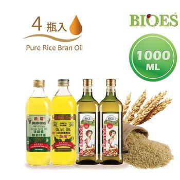 【囍瑞 BIOES】萊瑞100%玄米油+囍瑞純級橄欖油+葡萄籽油(1000 - 2+1+1入)
