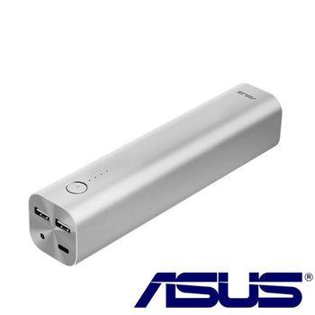 華碩ASUS ZenPower Max 26800mAh 手機/筆電快充 行動電源