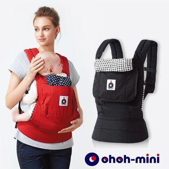 ohoh mini 孕婦裝 揹巾- 輕鬆揹心貼心系列-深夜黑