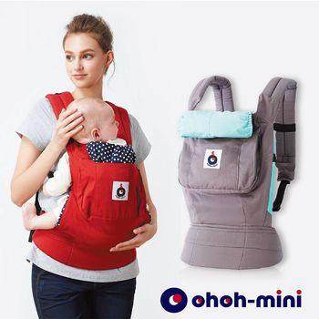ohoh mini 孕婦裝 揹巾- 輕鬆揹心貼心系列-舒適灰
