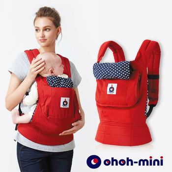 ohoh mini 孕婦裝 揹巾- 輕鬆揹心貼心系列-熱情紅