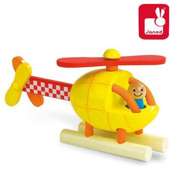 法國Janod創意兒童智玩-磁性拼裝積木-直升機