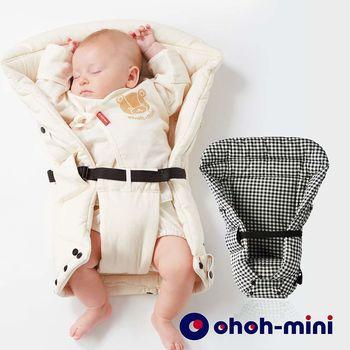 ohoh mini 孕婦裝 揹巾保護墊- 輕鬆揹心貼心系列-格紋黑