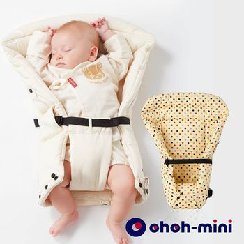 ohoh mini 孕婦裝 揹巾保護墊- 輕鬆揹心貼心系列-圓點卡