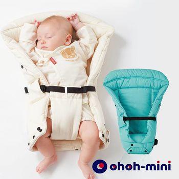 ohoh mini 孕婦裝 揹巾保護墊- 輕鬆揹心貼心系列-點點綠
