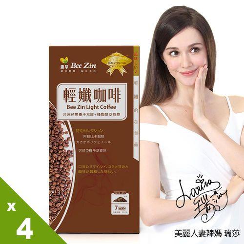 【BeeZin康萃】艾莉絲代言 美活輕孅PLUS咖啡 榛果口味 x4盒(12公克/包;7包/盒)