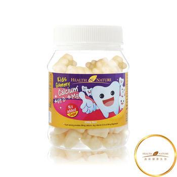 【HEALTH NATURE】兒童軟糖系列-鈣+鎂+維生素D 200g
