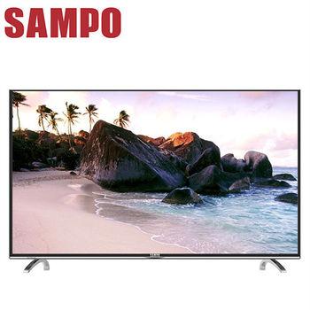 ★夜殺★【SAMPO聲寶】 55吋低藍光LED液晶顯示器+視訊盒(EM-55AT17D)