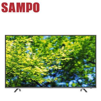 ★夜殺★【SAMPO聲寶】 32吋低藍光LED液晶顯示器+視訊盒(EM-32AT17D)
