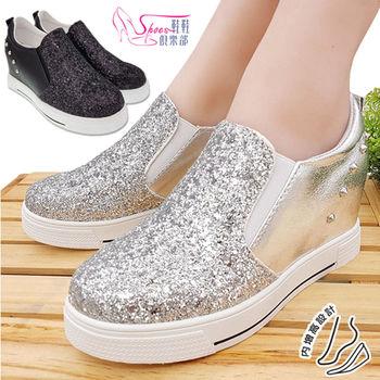 【Shoes Club】【054-419】內增高.雜誌款亮片金蔥鉚釘飾休閒厚底懶人包鞋.2色 黑/銀