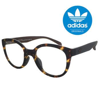 【adidas 愛迪達】潮流三葉草LOGO貓眼復古圓框光學眼鏡-鼻托防滑設計#琥珀框(002O148009)
