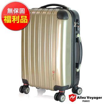 【福利品限量特惠】1905箱對論PC24吋耐壓抗撞擊飛機輪行李箱/旅行箱-沉淪貴族