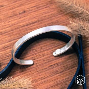 ART64 手環/手鐲 品牌C型手環 (霧面-大) 純銀手環