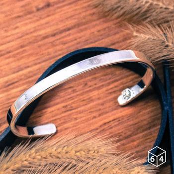 ART64 手環/手鐲 品牌C型手環 (亮面-小) 純銀手環