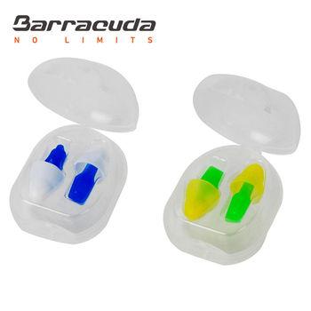 美國巴洛酷達Barracuda醫療級矽膠雙料耳塞
