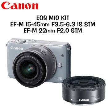 {32G電池組}Canon EOS M10 15-45mm STM + 22mm STM (公司貨)