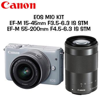 【Canon】 EOS M10 15-45mm STM+55-200mm STM雙鏡組(公司貨)