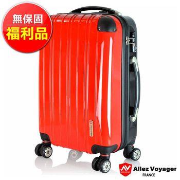 【福利品限量特惠】1905箱對論PC28吋耐壓抗撞擊飛機輪行李箱/旅行箱-孤傲玫瑰