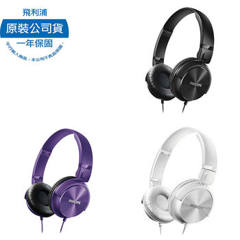 【PHILIPS 飛利浦】SHL3060WT 耳罩式耳機
