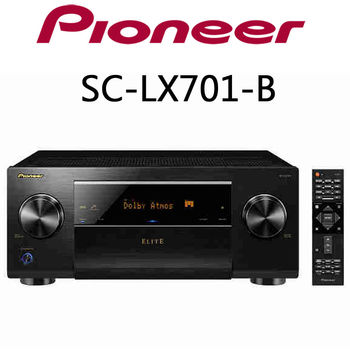 先鋒 PIONEER SC-LX701-B 9.2聲道AV環繞擴大機