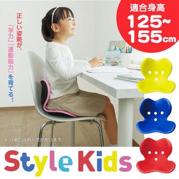【MTG】Style Kids L 兒童姿優椅(矯正坐姿  防駝背  保護脊椎)