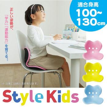 【MTG】Style Kids 兒童姿優椅(矯正坐姿  防駝背  保護脊椎)