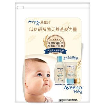 艾惟諾Aveeno 嬰兒燕麥體驗組×4入