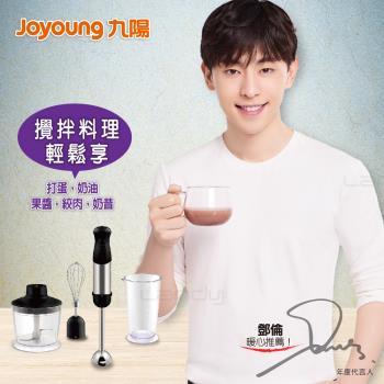 【Joyoung 九陽】魔廚料理棒 JYL-FM810