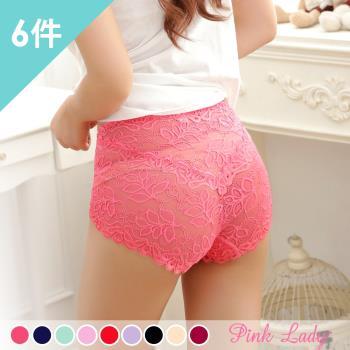 【PINK LADY】古典優雅蕾絲~中高腰包臀透氣內褲 6900(6件組)