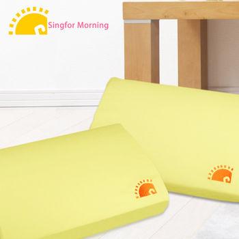 【幸福晨光】多功能竹炭釋壓記憶枕(1入)