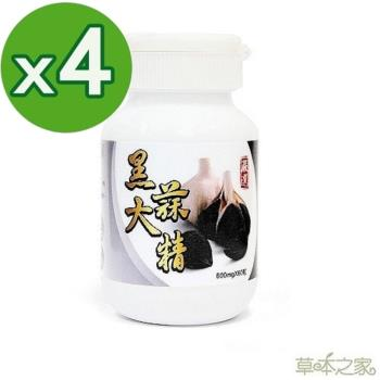 草本之家-黑大蒜精60粒X4瓶