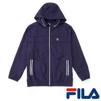 FILA男仕抗UV風衣外套(尊爵藍)1JKP-5005-DB