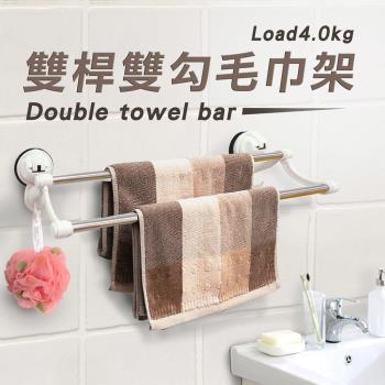 雙桿雙勾雙層毛巾架