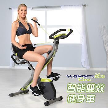 Wonder Core Cycle智能雙效健身車 WCC-53