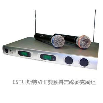 BEST VHF無線麥克風組,BT-320